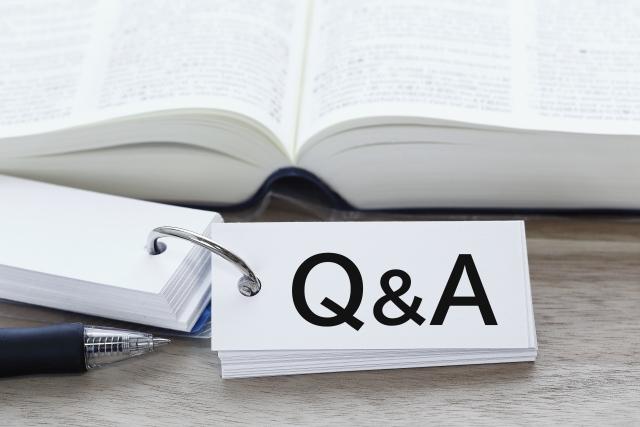 相続登記 Q&A 質問 疑問